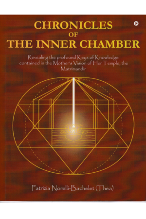 Chronicles of the Inner Chamber