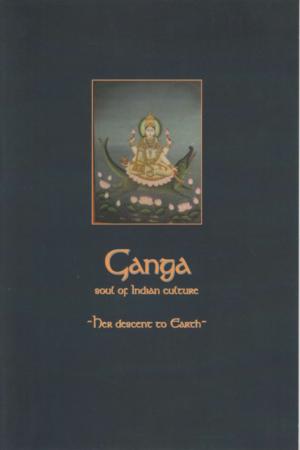 Ganga Soul of Indian Culture