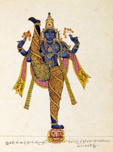 Vishnu Trivikrama